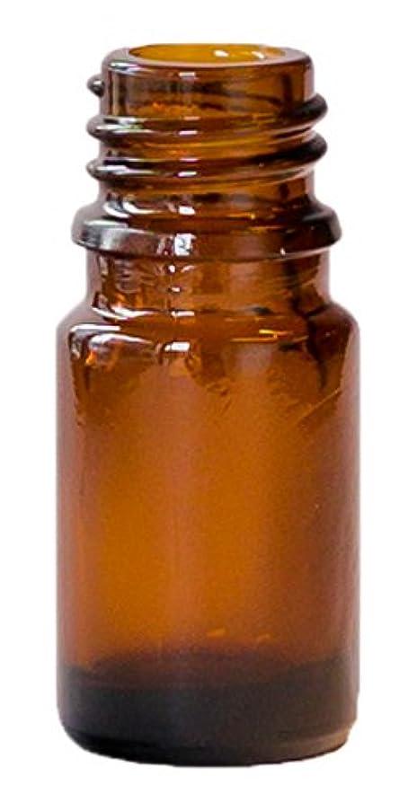 図王族勇者MoonLeaf 5ml 遮光瓶