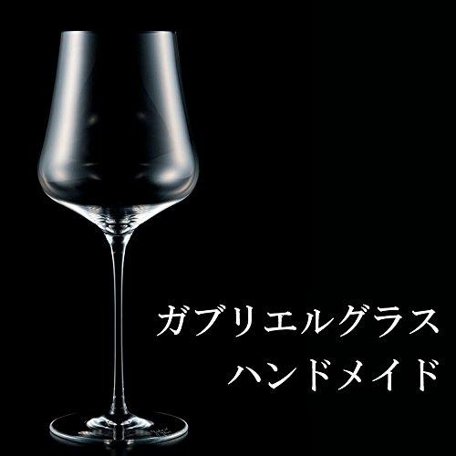 【ガブリエルグラス】オーストリア ウィーン産 ワイングラス ハンドメイド 驚きの軽さ 90g 鉛フリー 高級グラス このグラスで飲んだ後、あなたは他のグラスをきっと選びません h-01