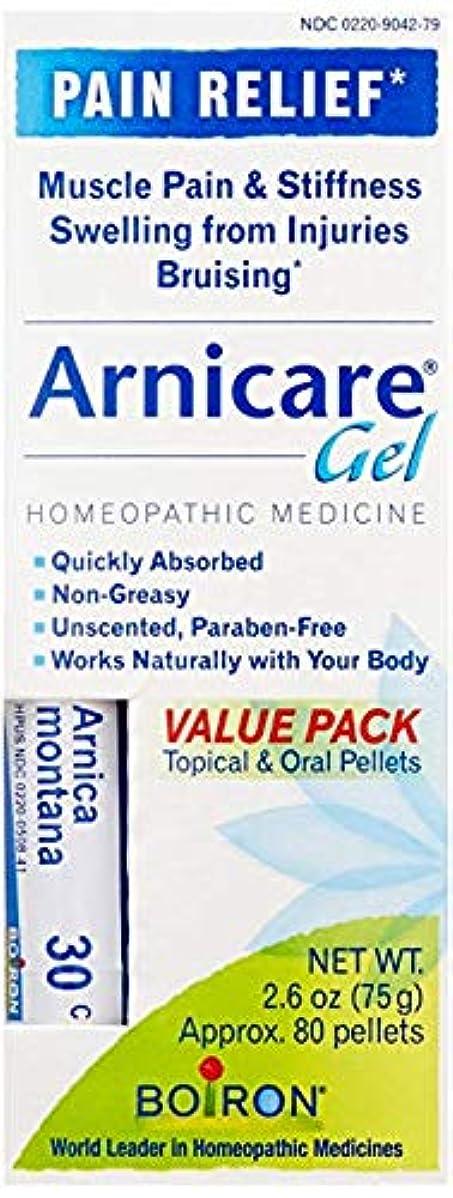 プレゼンエキス期間Boiron Arnicare Gel Value Pack, 2.6 Ounce Gel + 80 Pellet Tube, Homeopathic Medicine for Pain Relief [並行輸入品]