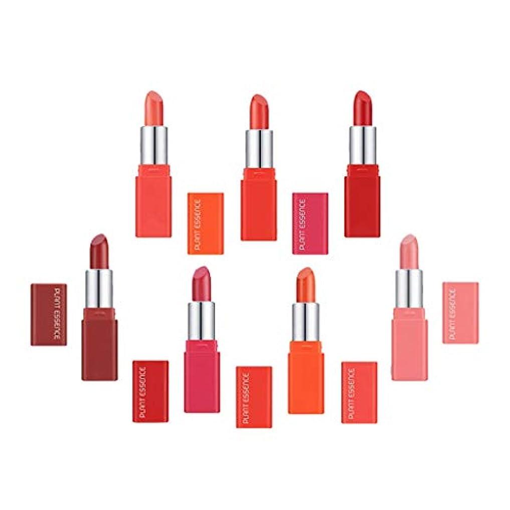 ファセットショートカット注釈CUTICATE リップライナー セット 口紅 赤 リップグロス シャイニーピンク メイクアップ 唇メイク 用品 7色セット