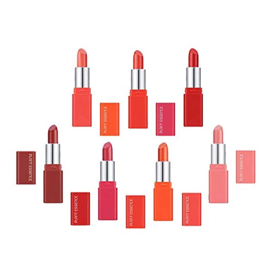 見かけ上会員許さないCUTICATE リップライナー セット 口紅 赤 リップグロス シャイニーピンク メイクアップ 唇メイク 用品 7色セット