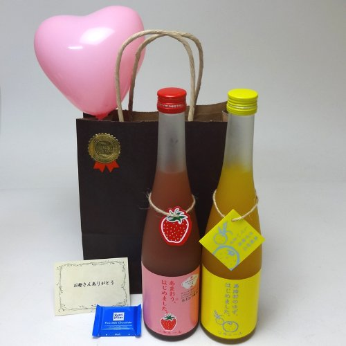 遅れてごめんね♪バレンタイン 果物梅酒2本セット あまおう梅酒 ゆず梅酒 (福岡県)合計720ml×2本 メッセージカード ハート風船 ミニチョコ付き