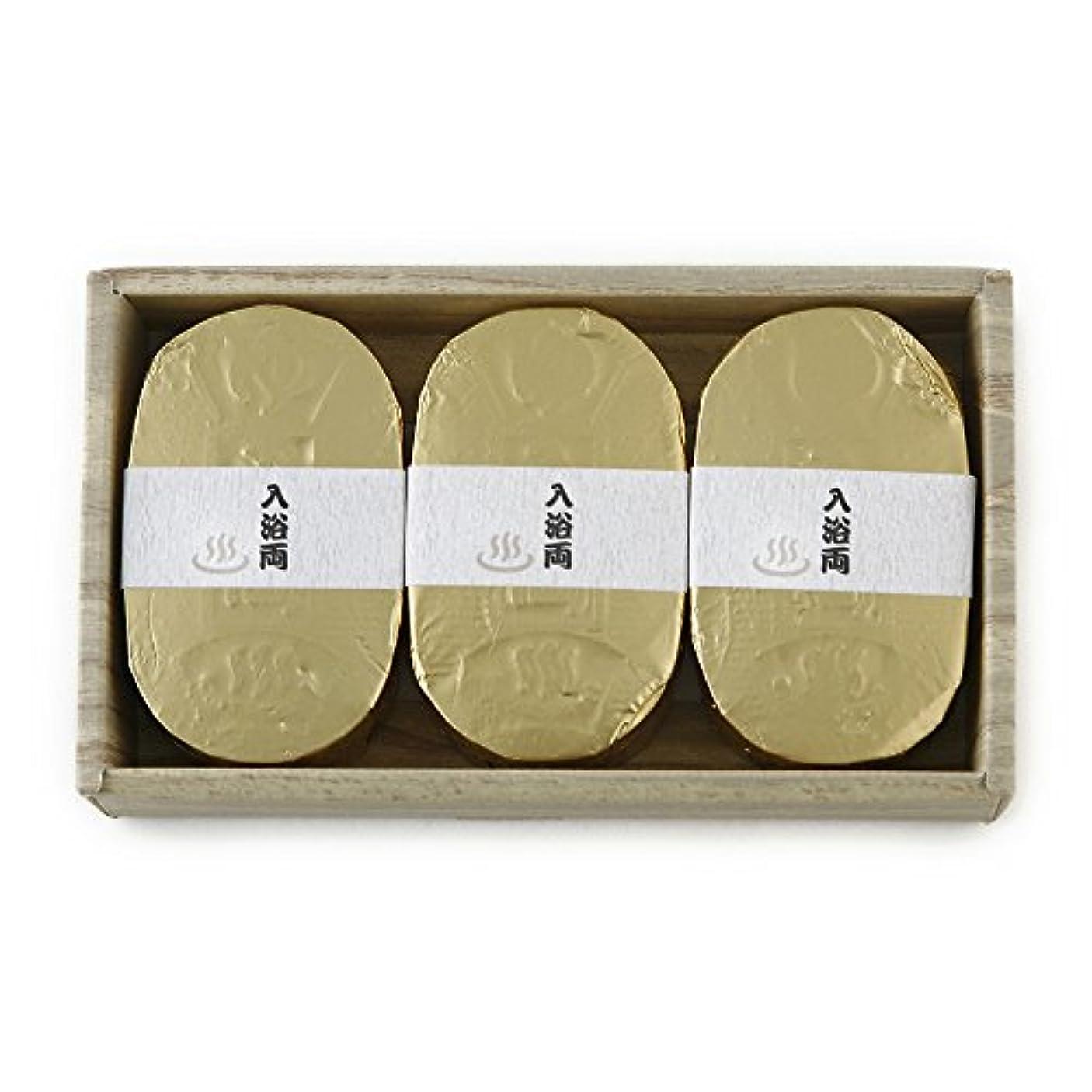 シニス髄終わった小判型バスボム 入浴両 3個入り  864円 30セット