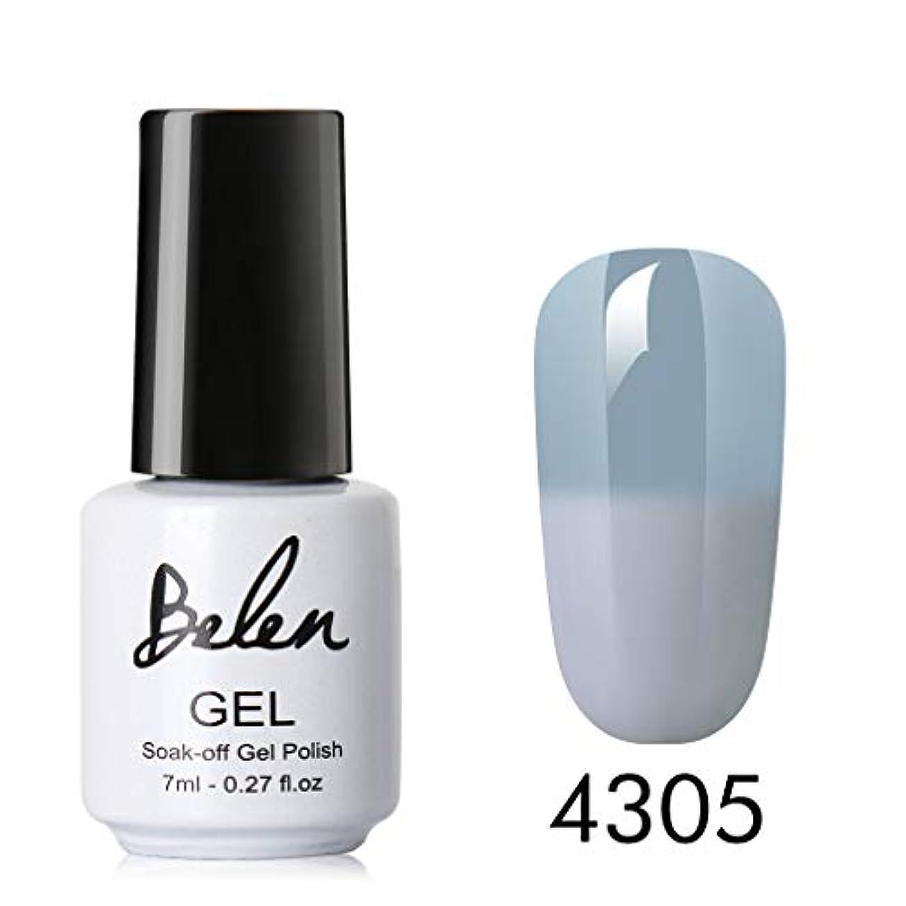 余韻ワット適性Belen ジェルネイル カラージェル グレー カメレオンカラージェル 温度により色が変化 1色入り 8ml 【全9色選択可】