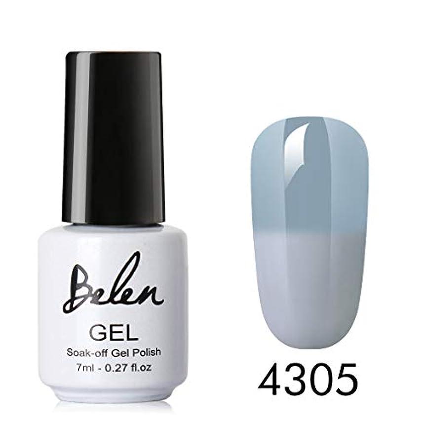 指正規化多様性Belen ジェルネイル カラージェル グレー カメレオンカラージェル 温度により色が変化 1色入り 8ml 【全9色選択可】