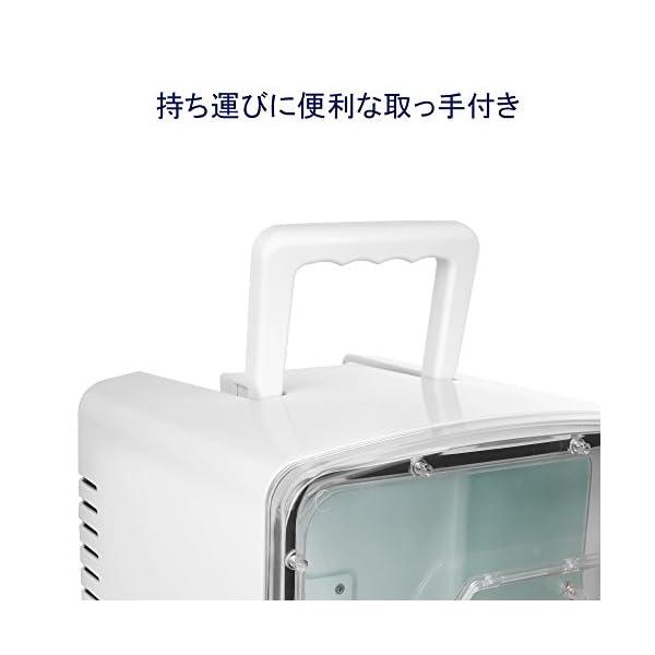 BESTEK 冷温庫 家庭 車載両用 ミニ冷蔵...の紹介画像5