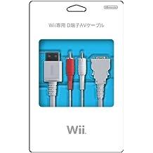 Wii専用 D端子AVケーブル