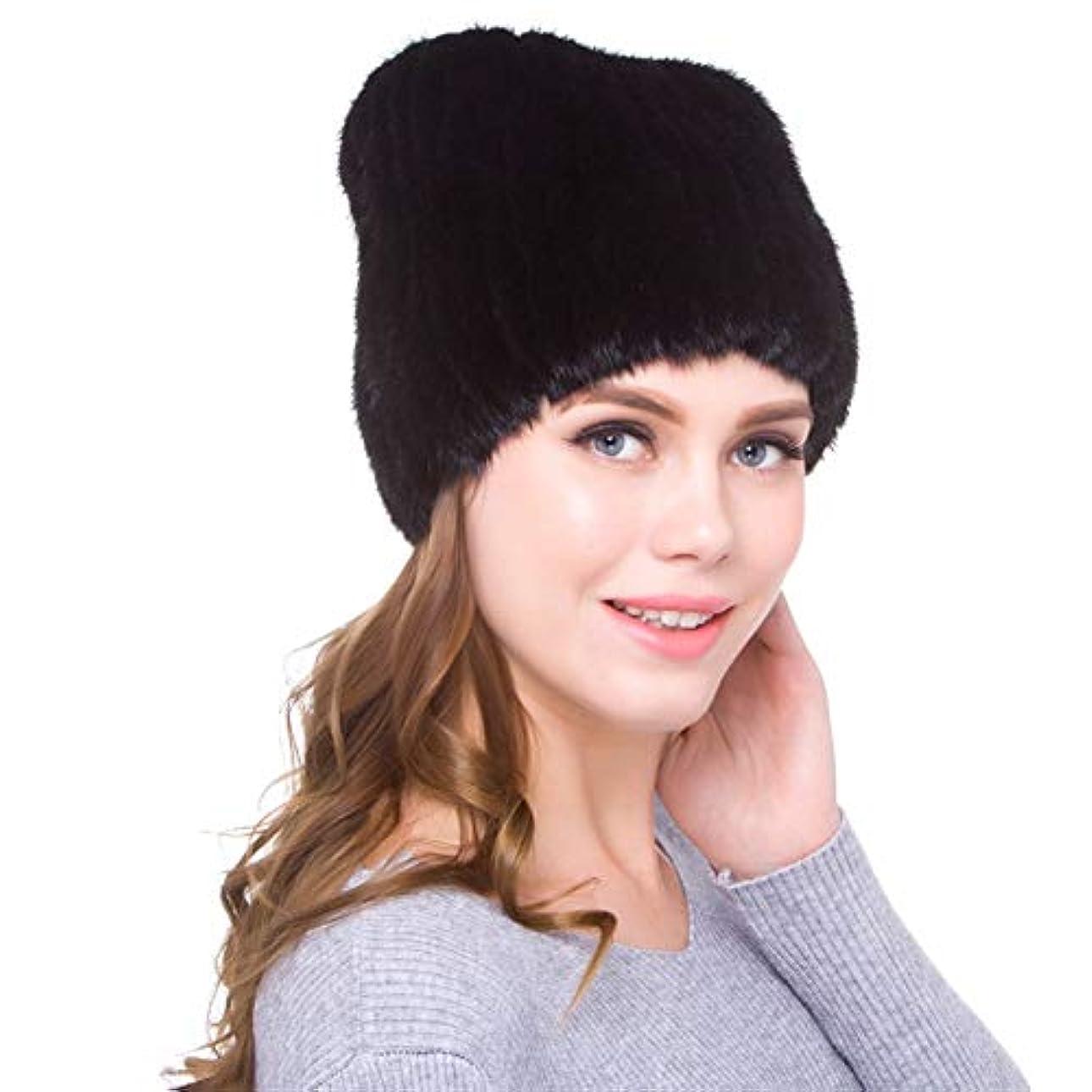 盟主使役体ACAO 女性のミンクの毛皮の帽子ニットミンクのファッションの女性厚く暖かいニットキャップ (色 : ブラック, Size : M)