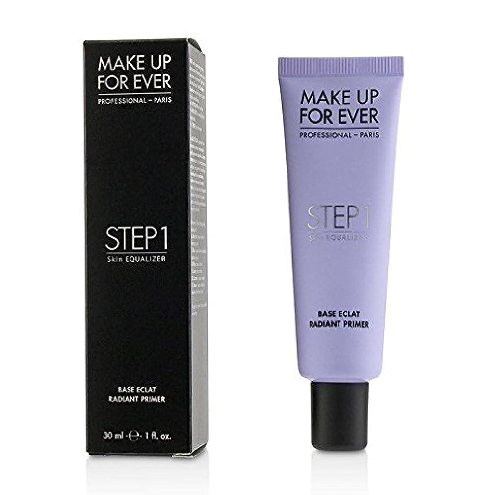解決する和知らせるメイクアップフォーエバー Step 1 Skin Equalizer - #11 Radiant Primer (Mauve) 30ml/1oz並行輸入品