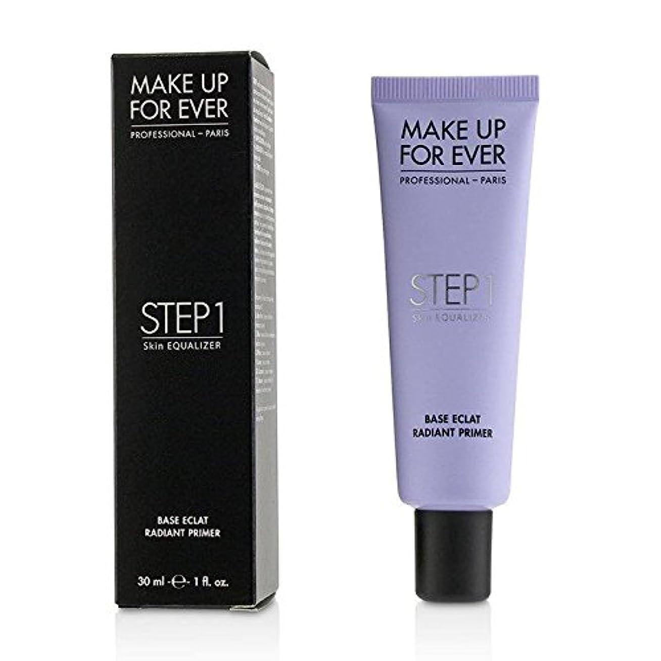 チート資格国旗メイクアップフォーエバー Step 1 Skin Equalizer - #11 Radiant Primer (Mauve) 30ml/1oz並行輸入品