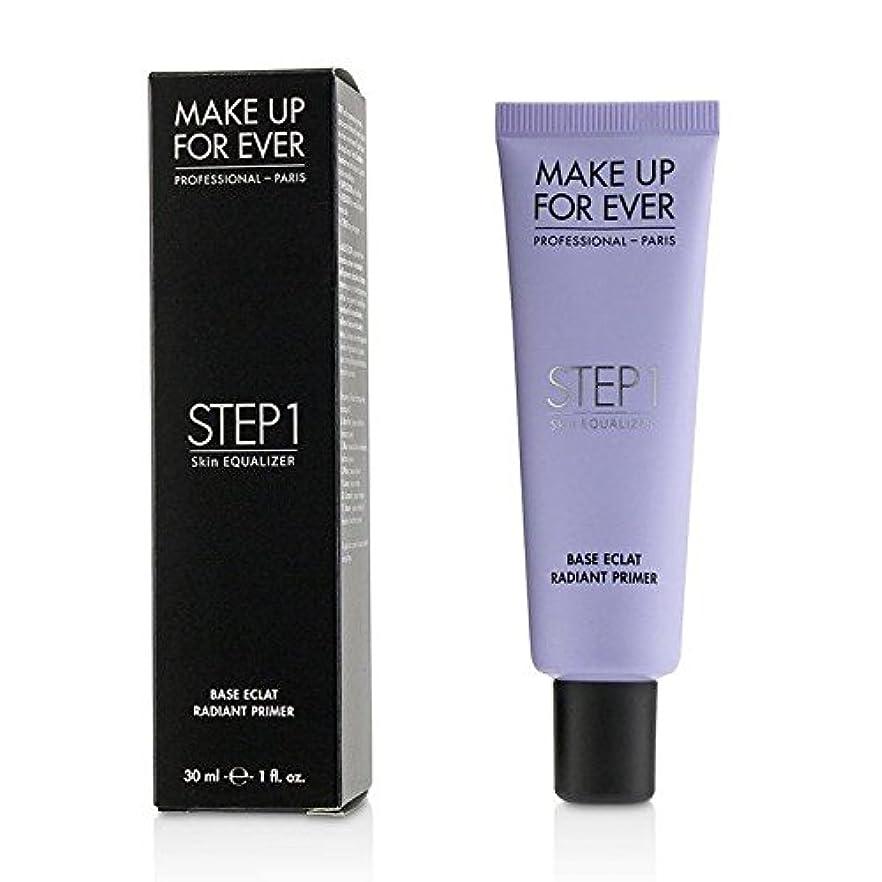 年次奇跡的なアドバイスメイクアップフォーエバー Step 1 Skin Equalizer - #11 Radiant Primer (Mauve) 30ml/1oz並行輸入品