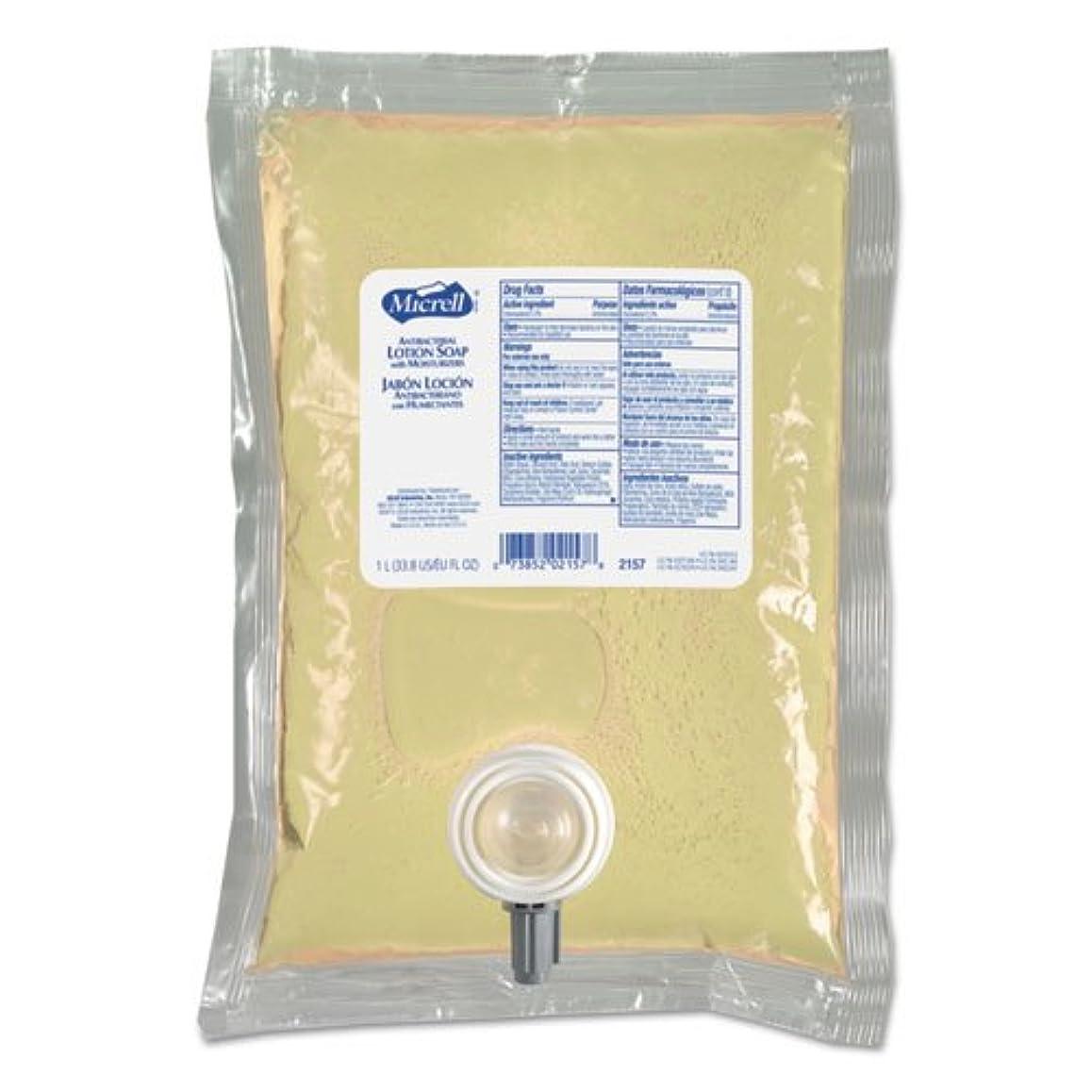 ソフィー次へ吸収するgoj215708ea – MICRELL NXT抗菌ローションソープ詰め替え