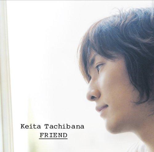 FRIEND(DVD付)