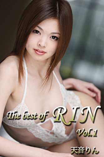 The best of RIN Vol.1 / 天音りん MAX-Aシリーズ thumbnail