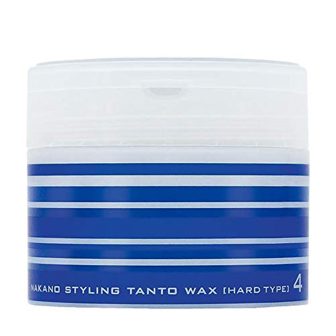 息切れ対応するゲートウェイナカノ スタイリングタントN ワックス4 ハード