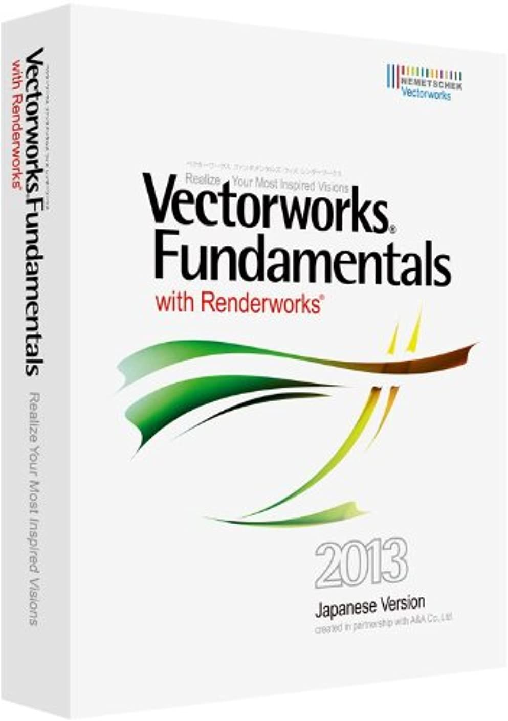 聖書救急車腫瘍Vectorworks Fundamentals with Renderworks 2013J スタンドアロン版 基本パッケージ