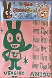 aNueNue アヌエヌエ / U900 UKULELE CHORD CLOTH PNK ウクレレコードクロス ピンク