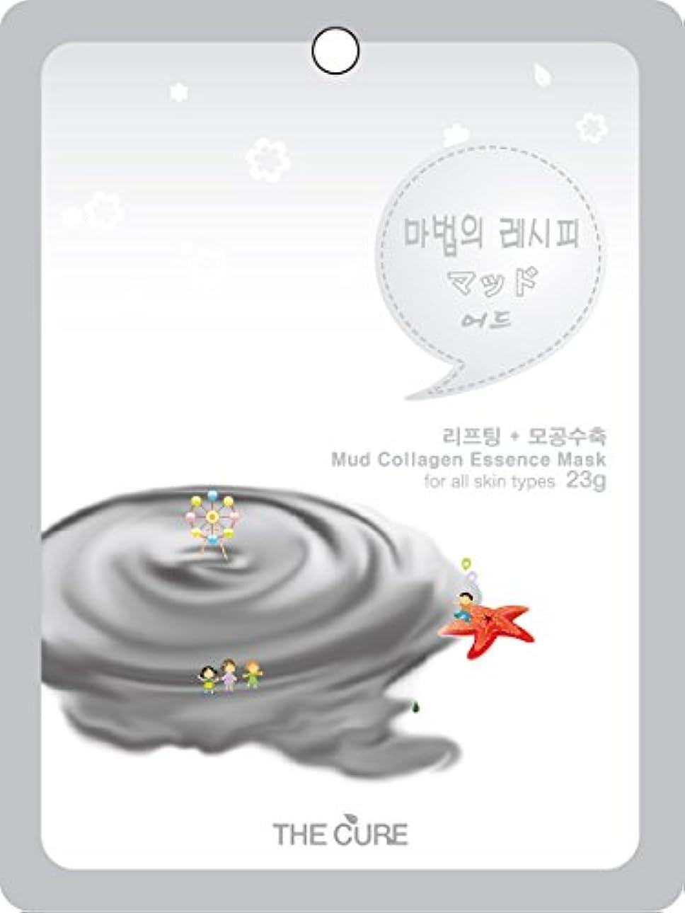 枕重要な含意マッド コラーゲン エッセンス マスク THE CURE シート パック 100枚セット 韓国 コスメ 乾燥肌 オイリー肌 混合肌