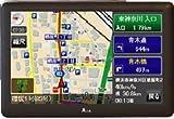 エイ・アイ・ディー(AID) ポータブルカーナビゲーション 2017年度最新MAP塔載モデル  7インチ ワンセグ オープンストリートマップ(OSM)地図搭載 HTP77S オービス警告表示機能搭載 3WAY電源装備 ACアダプター.シガーアダプター.内蔵バッテリー 録画機能付き