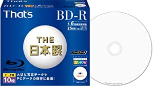 That's ブルーレイディスク BD-R データ用 1-6倍速 25GB 日本製 ハードコート仕様 ワイドプリンタブル白 5mmPケース10枚入 BR-D25WWP10SG