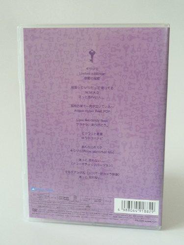 東京女子流 トウキョウジョシリュウ / 【ローソン&HMV限定商品】 1st JAPAN TOUR ~鼓動の秘密~ LIVE DVD 【通常盤】 【DVD】