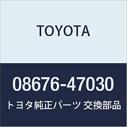 TOYOTA (トヨタ) 純正部品アクセサリー パワーアウトレット(AC電源) プリウス(EXグレード) 品番08676-47030