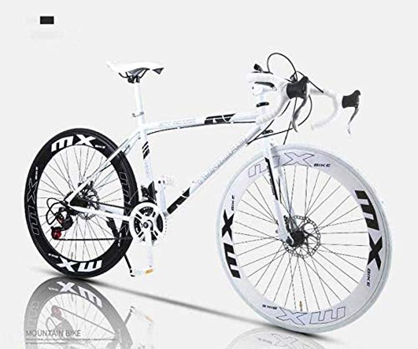 宿命魔術論争旅行利便通勤 - ロード自転車、24スピード26インチバイク、ダブルディスクブレーキ、高炭素鋼フレーム、高度なライダーや初心者のための適切な道路の自転車レーシング、