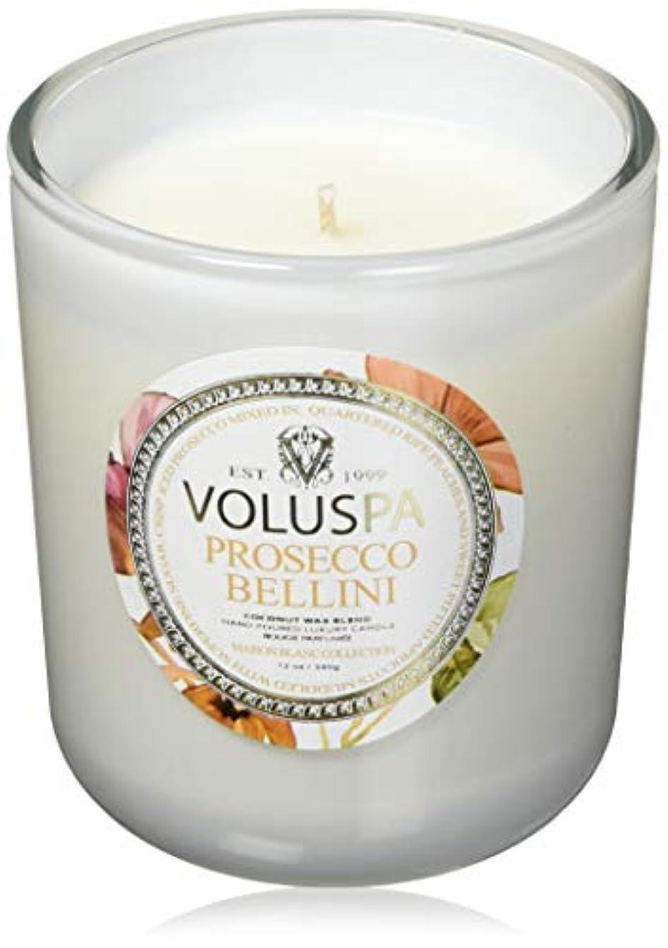 降伏下に噂VOLUSPA メゾンブラン ボックスイリグラスキャンドル Prosecco Bellini プロセッコベッリーニ MAISON BLANK GLASS CANDLE ボルスパ