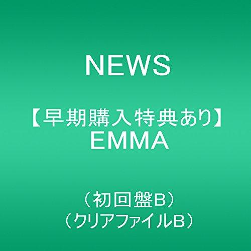 【早期購入特典あり】EMMA(初回盤B)(クリアファイルB)