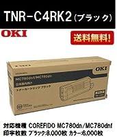 OKI トナーカートリッジTNR-C4RK2 ブラック 純正品