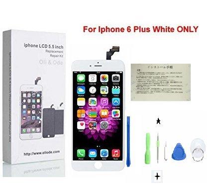CWX iPhone6 Plus 5.5インチ交換修理用フロントパネル(フロントガラスデジタイザ)タッチパネル 液晶パネルセット 修理工具付属 (ホワイト)