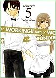 WORKING!! 5 初回限定特装版 (ヤングガンガンコミックス)