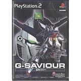 「G-SAVIOUR」の画像