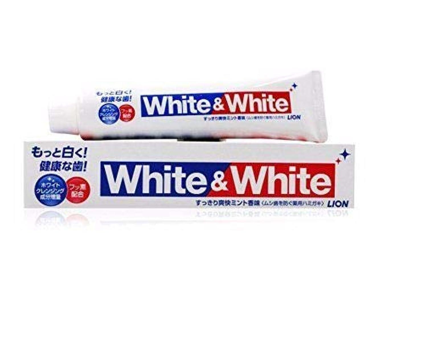 ライオン ホワイト&ホワイト ライオン 150g (医薬部外品)