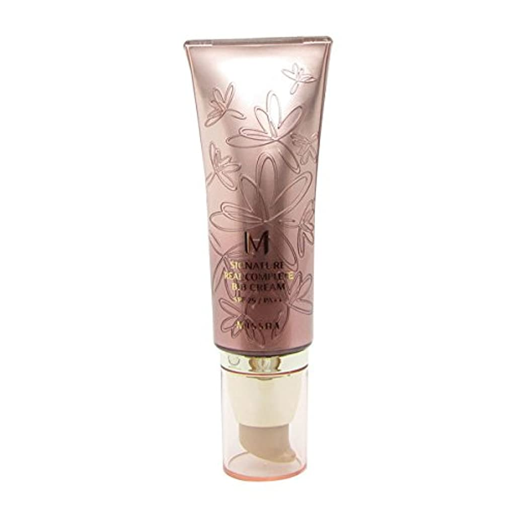 反対する数学秘密のMissha Signature Real Complete Bb Cream Fps25/pa++ No.13 Light Milky Beige 45g [並行輸入品]