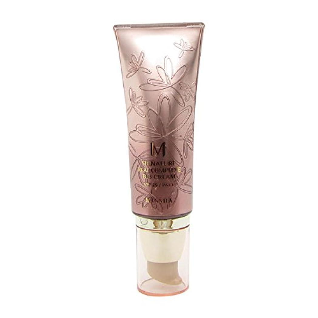 マングル仲良しドキュメンタリーMissha Signature Real Complete Bb Cream Fps25/pa++ No.13 Light Milky Beige 45g [並行輸入品]
