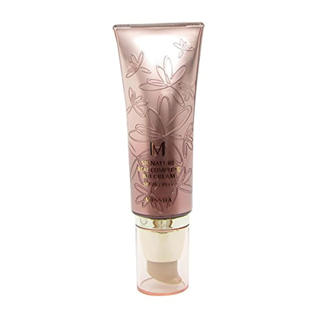 バドミントン気分が悪いきらめくMissha Signature Real Complete Bb Cream Fps25/pa++ No.13 Light Milky Beige 45g [並行輸入品]