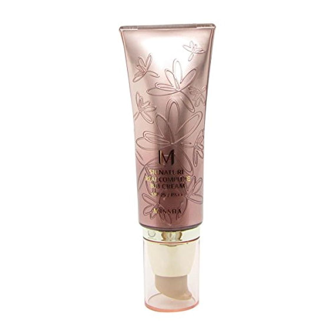 キノコ警察署エンドウMissha Signature Real Complete Bb Cream Fps25/pa++ No.13 Light Milky Beige 45g [並行輸入品]