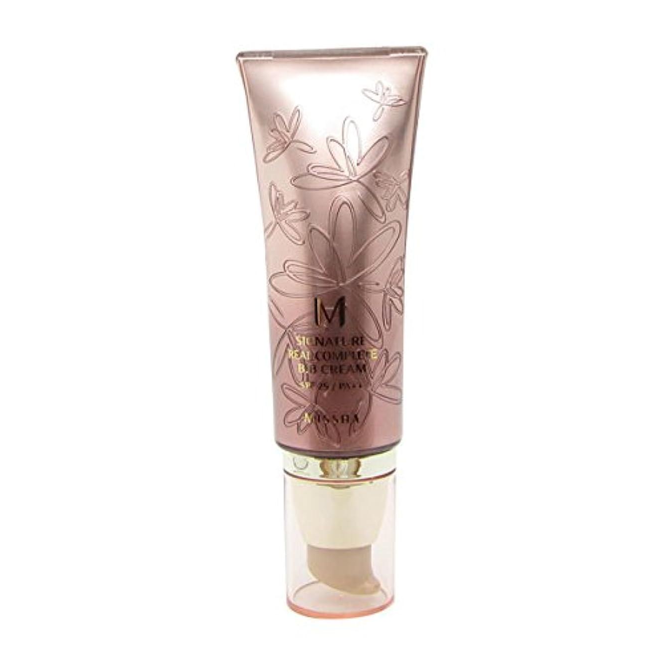 透過性伝染性の野心的Missha Signature Real Complete Bb Cream Fps25/pa++ No.13 Light Milky Beige 45g [並行輸入品]