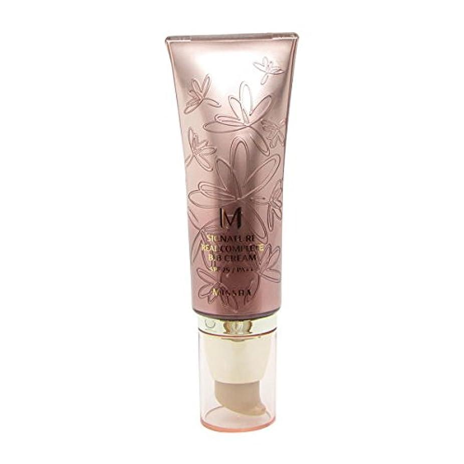 雑品織る不従順Missha Signature Real Complete Bb Cream Fps25/pa++ No.13 Light Milky Beige 45g [並行輸入品]