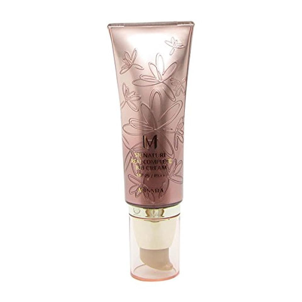 出口ハイジャック小包Missha Signature Real Complete Bb Cream Fps25/pa++ No.13 Light Milky Beige 45g [並行輸入品]
