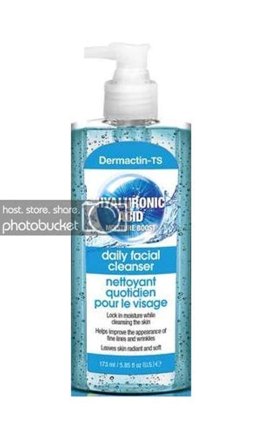 ずんぐりした着服乳剤Dermactin-TS モイスチャーブースターヒアルロン酸フェイシャルクレンザー5.85 oz (3パック) (並行輸入品)