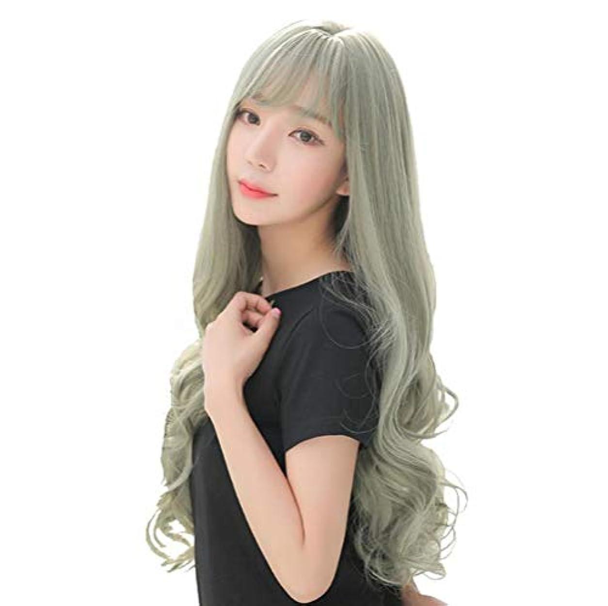 細胞ステープル顔料かつら女性アッシュグリーン高温シルク長い巻き毛ビッグウェーブ空気前髪 LH2203 (アッシュグリーン)