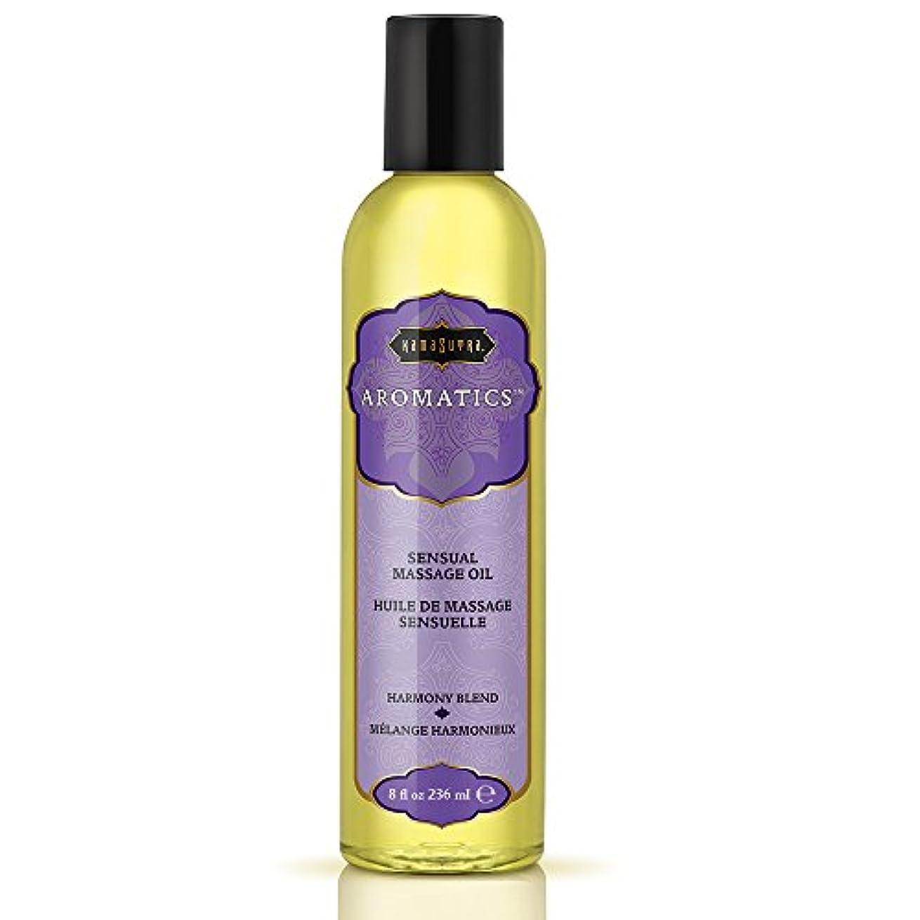 アルファベット予見する助手Aromatic Massage Oil Harmony Blend 8oz by Kama Sutra