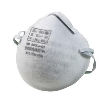 3M 使い捨て式防じんマスク 8000J 50枚入り 国家検定合格品