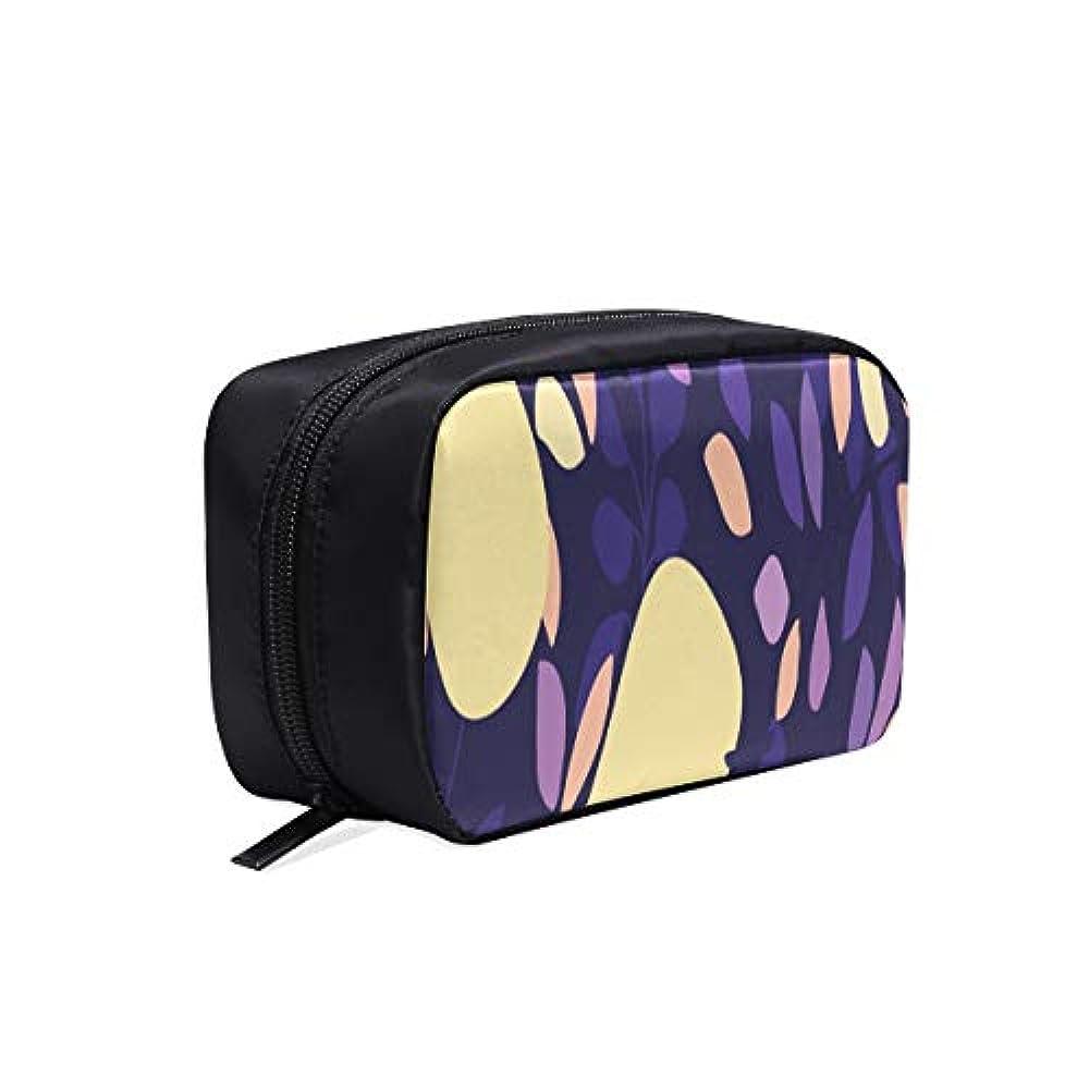時間とともに日食増強するMDKHJ メイクポーチ 新鮮ななし ボックス コスメ収納 化粧品収納ケース 大容量 収納 化粧品入れ 化粧バッグ 旅行用 メイクブラシバッグ 化粧箱 持ち運び便利 プロ用