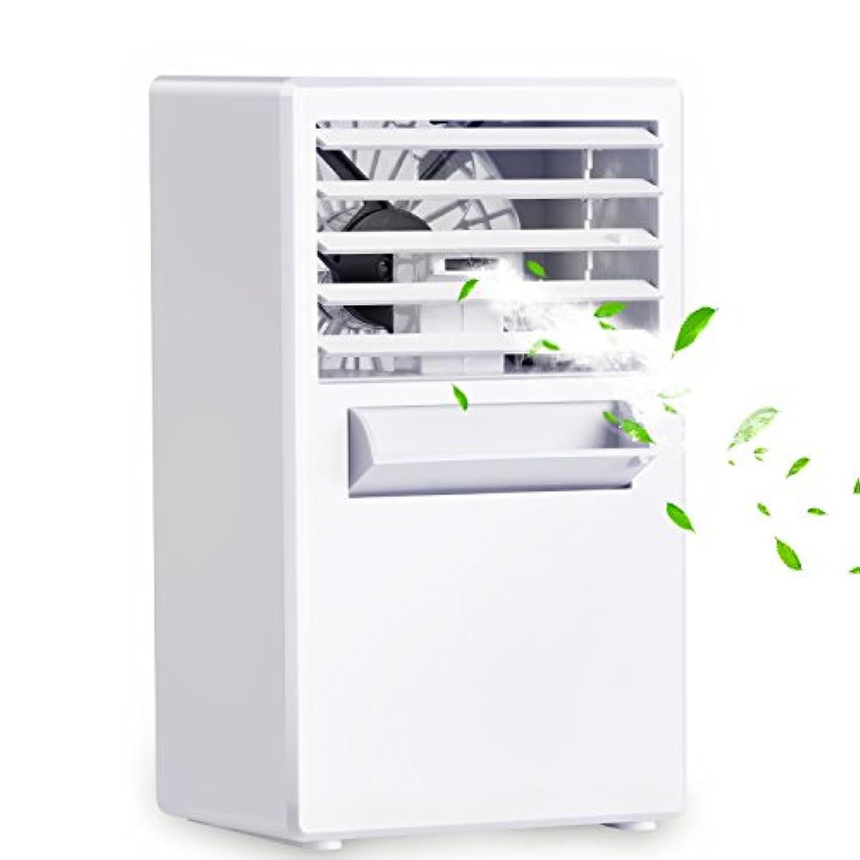 【改良版】 冷風扇 小型 卓上扇風機 風量3段階調整 加湿機能搭載 省エネ 扇風機 上下角度調整可能 ミニエアコンファン クーラー 熱中症と暑さ対策 オフィス 職場 自宅用 (ホワイト)