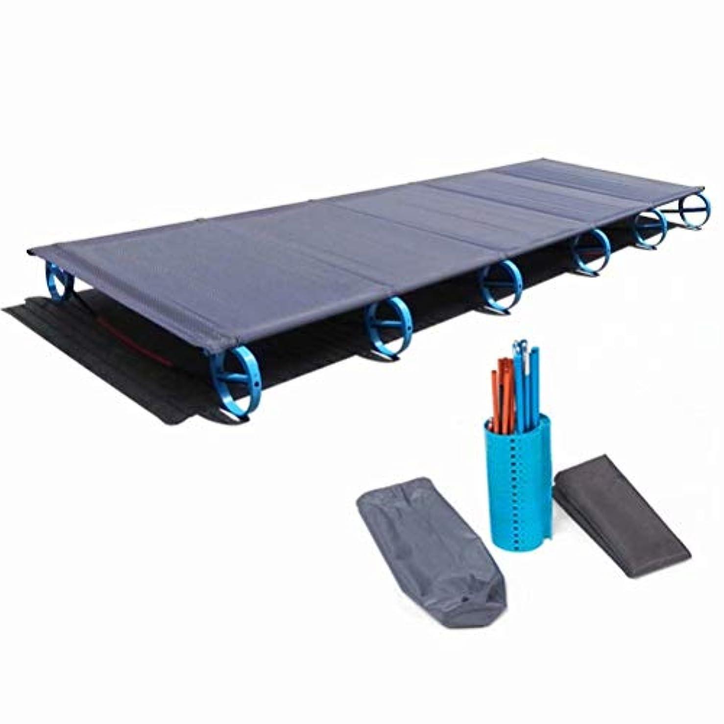 アレイ間違いに沿ってコット 簡易ベッド アウトドアベッド キャンプコット キャンプベッド 折りたたみ式 超軽量 防水 通気 コンパクト アウトドア