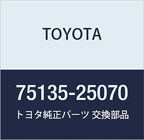 TOYOTA (トヨタ) 純正部品 コンビネーションリヤランプ ブラケット RH ダイナ/トヨエース 品番75135-25070
