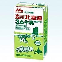 森永北海道3.6牛乳(1000ml×24個入)